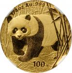 CHINA. 100 Yuan, 2002. Panda Series. NGC MS-70.
