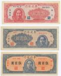1947年东北银行500元一组三枚,编号385411,765335及832447,三款不同顔色,有微黄,均UNC,少见