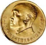 CHINA. Taiwan. 2000 Yuan, Year 55 (1966).
