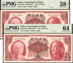 1945年中央银行金圆券壹佰圆一组共2枚连号,美钞版,蒋林双头像,PMG 58EPQ-64
