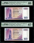 2000年中国银行50元连号2枚,编号AX200941-942,PMG 68EPQ及67EPQ