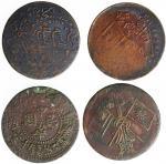 铜币一组2枚 优美