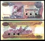 Cambodia. Khmer Republic. Banque Nationale du Cambodge.  100 Riels. No date (not issued). P-15s. Pur