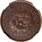CHINA. Fengtien. 10 Cash, CD (1905). NGC EF-45 BN.