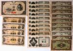 日本 日本纸币各种 Lot of Japanese Banknotes  返品不可 要下见 Sold as is No returns Mixed condition状态混合