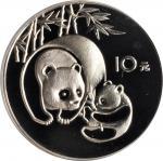 CHINA. 10 Yuan, 1984. Panda Series. PCGS PROOF-68 DEEP CAMEO Secure Holder.