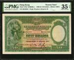 1934年香港上海滙丰银行伍拾圆。HONG KONG. Hong Kong & Shanghai Banking Corporation. 50 Dollars, 1934. P-175d. Dure