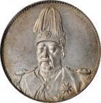 袁世凯像共和纪念壹圆普通 PCGS UNC Details CHINA. Dollar, ND (1914)