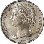 SWITZERLAND. Silver Piefort 5 Franc Essai (Pattern), 1855. PCGS SPECIMEN-62 Gold Shield.