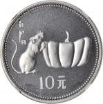 1984年甲子(鼠)年生肖纪念银币15克 NGC PF 66
