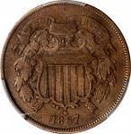 1867 Two-Cent Piece. FS-101. Doubled Die Obverse. Fine-12 (PCGS).