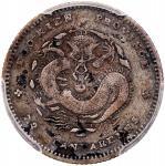 Fukien Province, silver 10 cents, 1896-1903,  Guangxu Yuan Bao , Fukien Mint, (LM-297), PCGS VF25, #