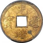 CHINA. Kwangtung. Cash, ND (1889). PCGS Genuine--Cleaning, EF Details Secure Holder.