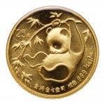 1985年熊猫纪念金币1/4盎司 完未流通 China. 25 Yuan, 1985. KM-116. Weight 0.2497 ounce. Panda