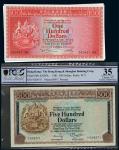 1975-81年香港汇丰银行壹佰元(九八成新)、伍佰元各一枚