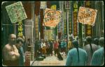 1913年广东沙面寄法国明信片1件,贴伦敦版蟠龙加盖楷体中华民国2分1枚,伦敦版帆船1分2枚,销沙面10月20日小圆戳,经上海中转,有上海11月1日小圆戳,及巴黎11月17日到达戳,保存完好,伦敦版帆