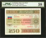 AZERBAIJAN. State Loan Bond. 250, 500 & 1000 Manat, 1993. P-13A, 13B & 13C. PMG About Uncirculated 5