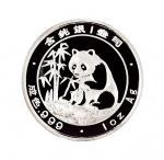 1988年中国人民银行发行美国钱币协会第97界年会纪念银章一组二枚