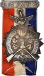 Illinois National Guard 1st Infantry Regiment. Long and Honorable Service Medal. Silver. By S.D. Chi