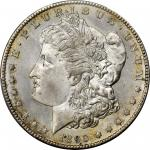 1895-S Morgan Silver Dollar. MS-65 (PCGS).