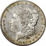 1895-S Morgan Silver Dollar. MS-65 (PCGS).