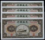 """交通银行,伍圆,民国三十年(1941年),""""轮船""""两枚连号,全新"""