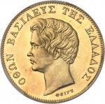GRÈCE Othon Ier (1832-1862). 20 drachmes 1833, Munich.