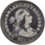 1796 Draped Bust Quarter. B-2. Rarity-3. Fine-15 (PCGS). CAC.