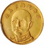 云南省造唐继尧伍圆金币 PCGS AU 55 CHINA. Yunnan. 5 Dollars, ND (1919).