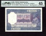 Government of India, 10 rupees, ND (1926), serial number K/42 826982, dark blue, portrait King Georg