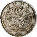 光绪年造造币总厂七钱二分普版 PCGS XF Details CHINA. 7 Mace 2 Candareens (Dollar), ND (1908)