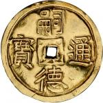ANNAM. Tien, ND (ca. 1848-83).