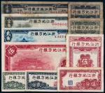 民国时期浙江地方银行国币辅币券十枚