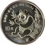 1991年熊猫纪念银币1盎司 NGC MS 69