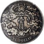 宣统三年大清银币壹圆普通 PCGS XF 40 CHINA. Dollar, Year 3 (1911)