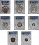 MIXED LOTS. Octet of Denominations from Portugal (8 Pieces), 1871-1915. All PCGS Gold Shield Certifi