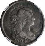 1804 Draped Bust Half Cent. C-13. Rarity-1. Plain 4, Stemless Wreath--Double Struck, Rotated in Coll