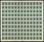 1958年特22古生物新票130枚全张1套,中间纵向折版,边纸完整,上中品,少见