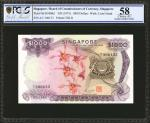 1975年新加坡货币发行局一仟圆。PCGS GSG Choice About Uncirculated 58.