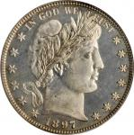 1897 Barber Half Dollar. Proof-64 Cameo (PCGS).