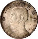 孙像三鸟民国21年壹圆银币 NGC MS 63
