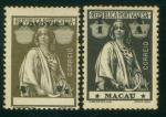 Macao  Stamp  1913 Macau Ceres ½a stamp with inverted inscription variety and 1a stamp with double