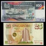 Singapore. Board of Commissioners of Currency. Pair: 25 Dollars. 1996 Commemorative issue - 25th Ann