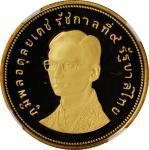 1974年5000泰铢精制金币。伦敦造币厂。THAILAND. 5000 Baht, BE 2517 (1974). London Mint. NGC PROOF-69 Ultra Cameo.