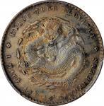 广东省造光绪元宝一钱四分四厘 PCGS XF 45 CHINA. Kwangtung. 1 Mace 4.4 Candareens (20 Cents), ND (1890-1908)