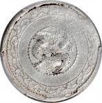 新疆银圆二钱银币。 (t) CHINA. Sinkiang. 2 Mace (Miscals), AH 1329 (1911). PCGS Genuine--Repaired, VF Details.