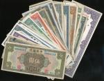 1930至40年代中央银行一组77枚,包括罕见的1928年上海地名5元,品相不一,敬请预览,售后不设退换
