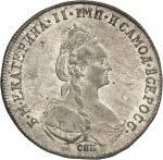 Russie  Catherine II La Grande, 1762-1796.
