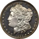 1895 Morgan Silver Dollar. Proof-63+ Deep Cameo (PCGS).