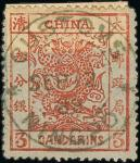 ChinaLarge DragonsPostmarksNingpo1888 (2 Sept.) 3ca. vermilion red with a fine and central strike of
